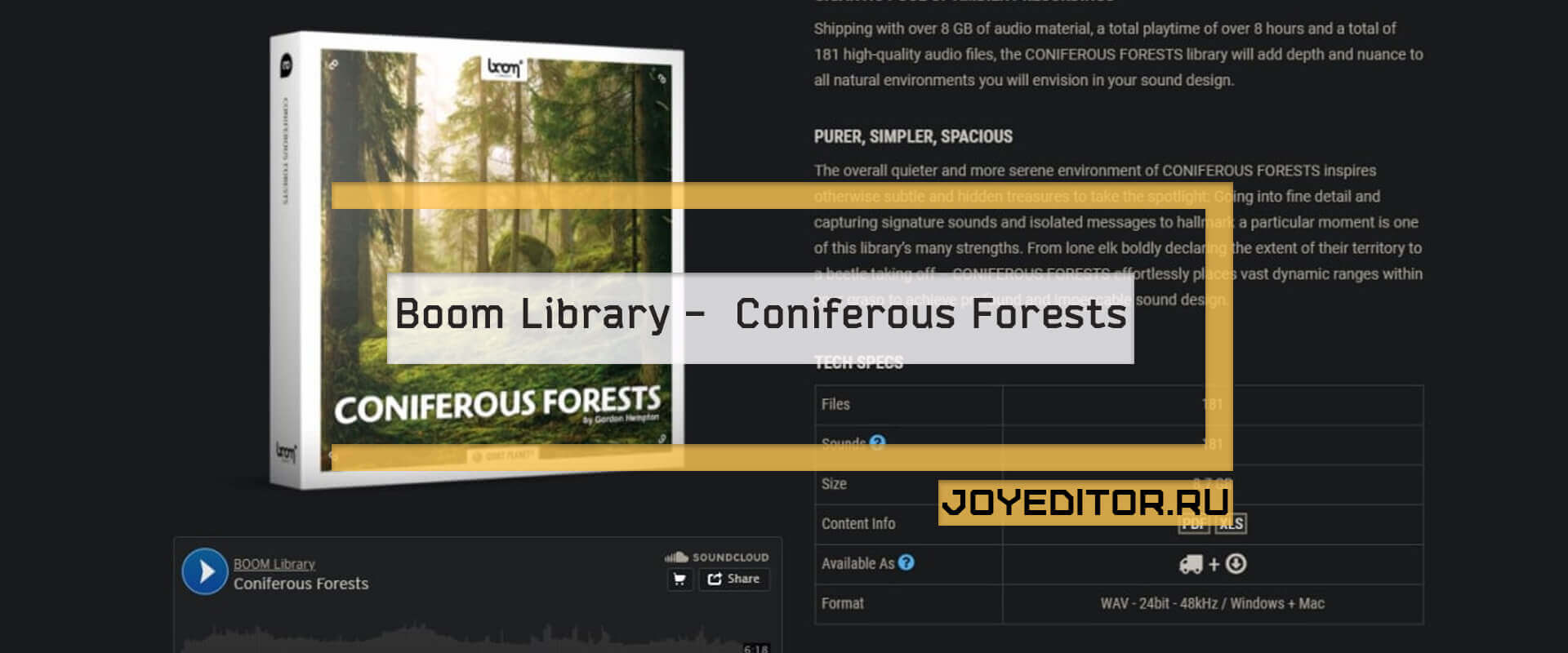 boom library – coniferous forests serial key crack